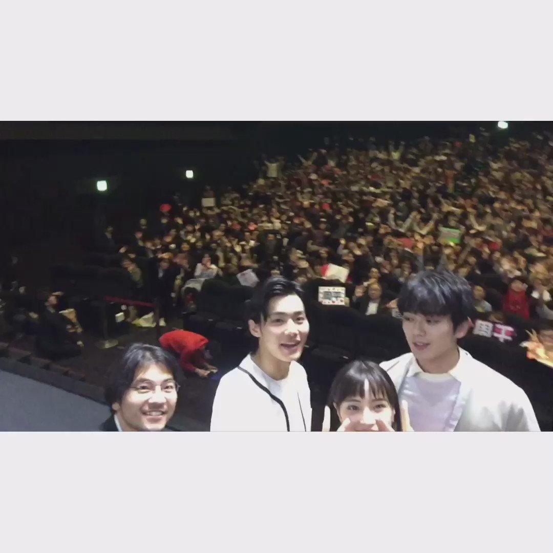 ちはやふるキャンペーンin大阪🗾舞台挨拶はありがたい事に、またもや満席ということ2回合わせて約1400人の方に足を運んで