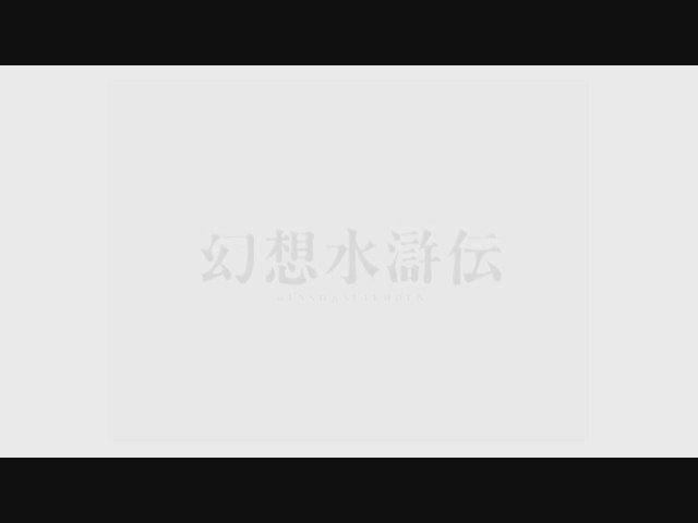 やったー幻水アニメ化だー! #4月1日 https://t.co/RAhe11EDYU