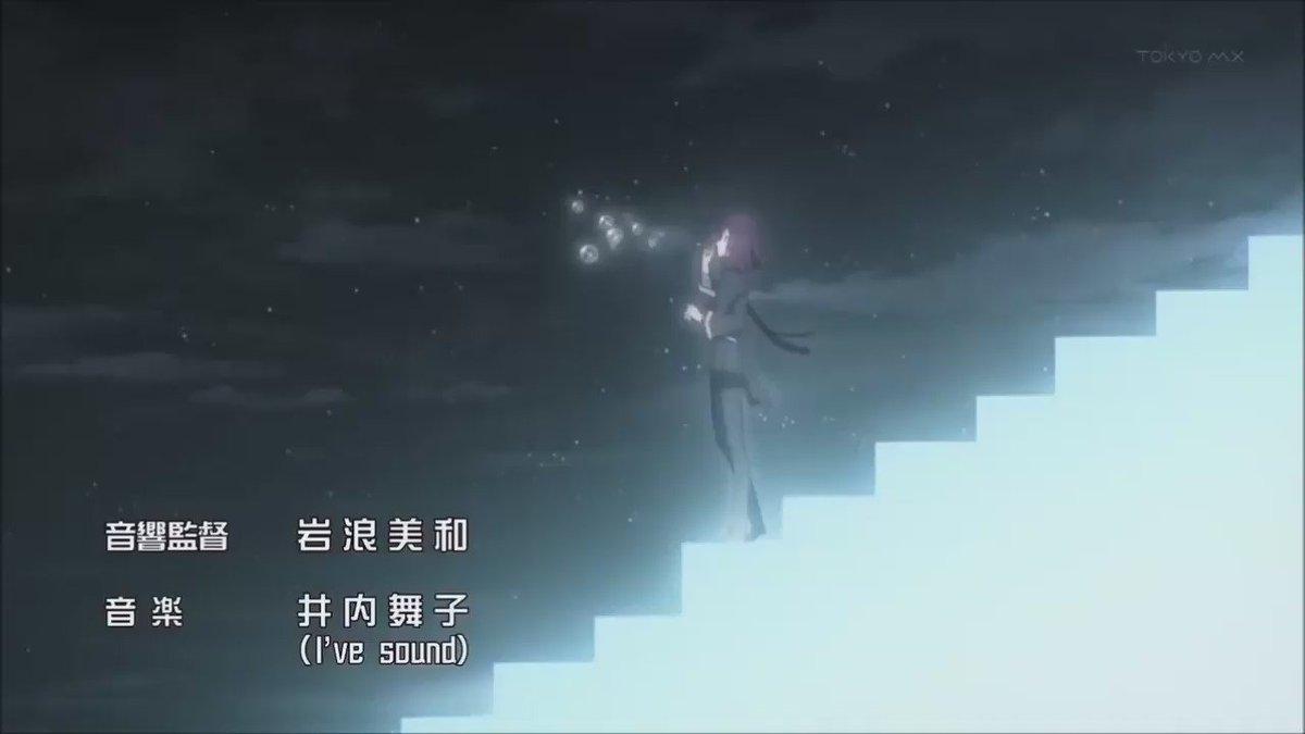 東京レイヴンズ( エイトビット) 「〜Outgrow〜」(作詞:六ツ見純代/作曲:HoneyWorks/歌:Gero)