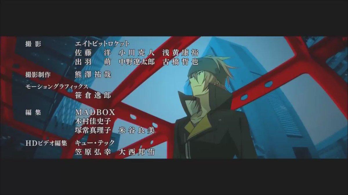 東京レイヴンズ(エイトビット)「君が笑む夕暮れ」(作詞:KOTOKO/作曲:井内舞子/歌:南條愛乃)