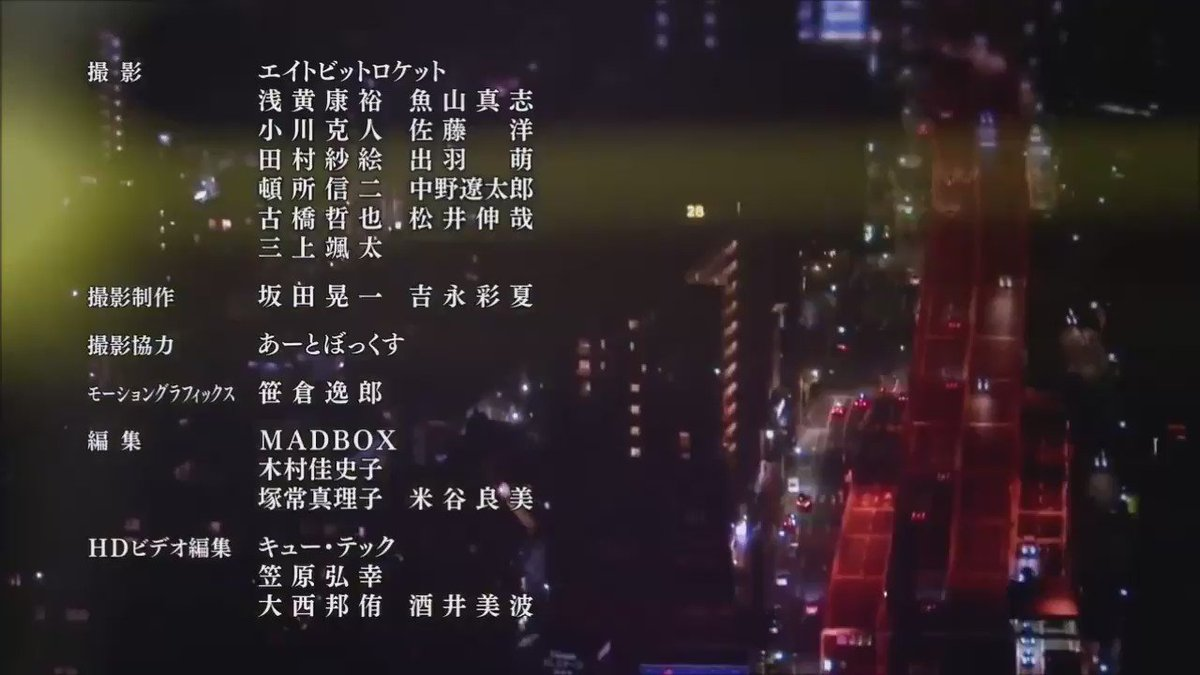 東京レイヴンズ(エイトビット)「Break a spell」(作曲:尾崎武士/作詞、歌:川田まみ)