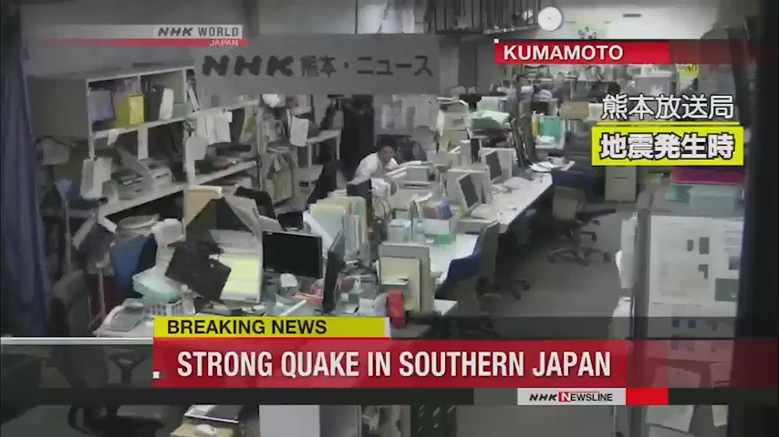 Video from Japan's NHK shows moment M6.4 quake struck Kumamoto at 9:26pm local time. https://t.co/nx5bRflgHh
