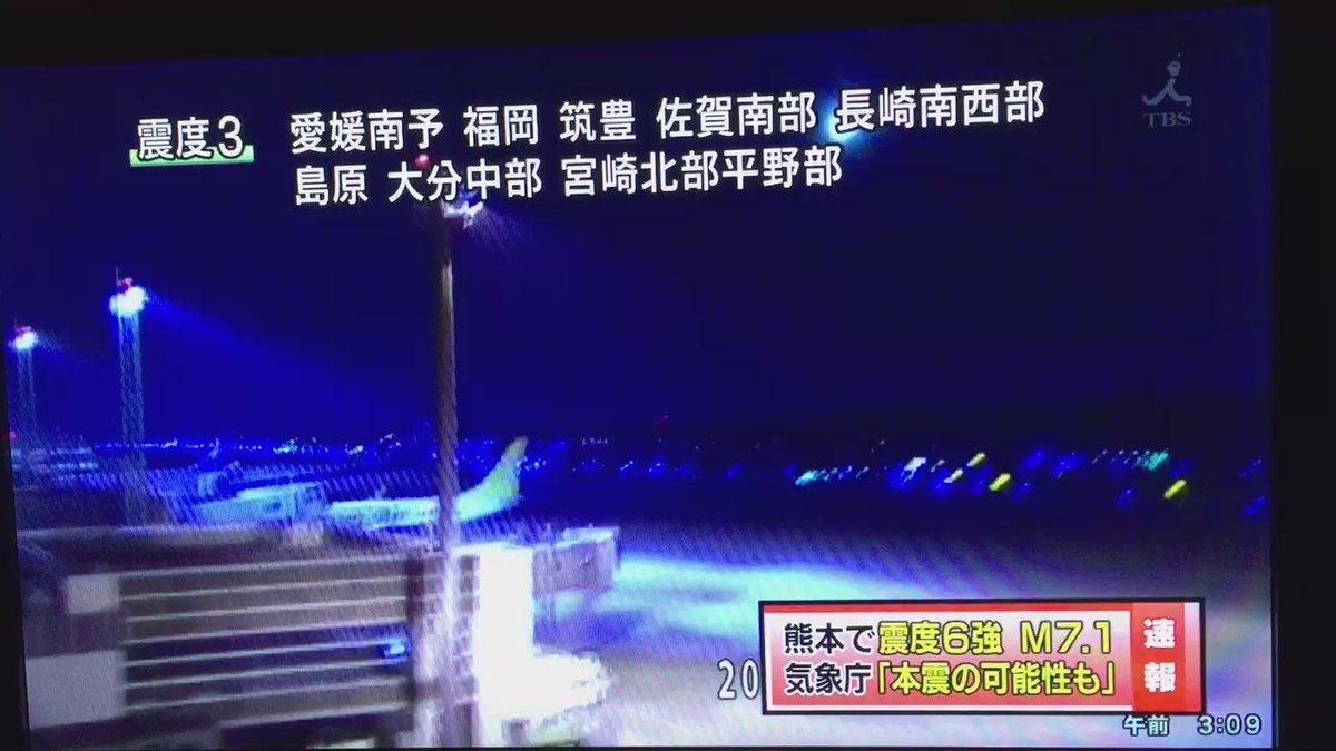 คลิปความสะเทือนของแผ่นดินไหวแมกนิจูด 7.1 เมื่อ 1.25 น. ที่คุมะโมโตะ ผู้สื่อข่าวบอกว่าไหวแรงกว่าลูกใหญ่เมื่อวาน https://t.co/Iv6uvksPOM