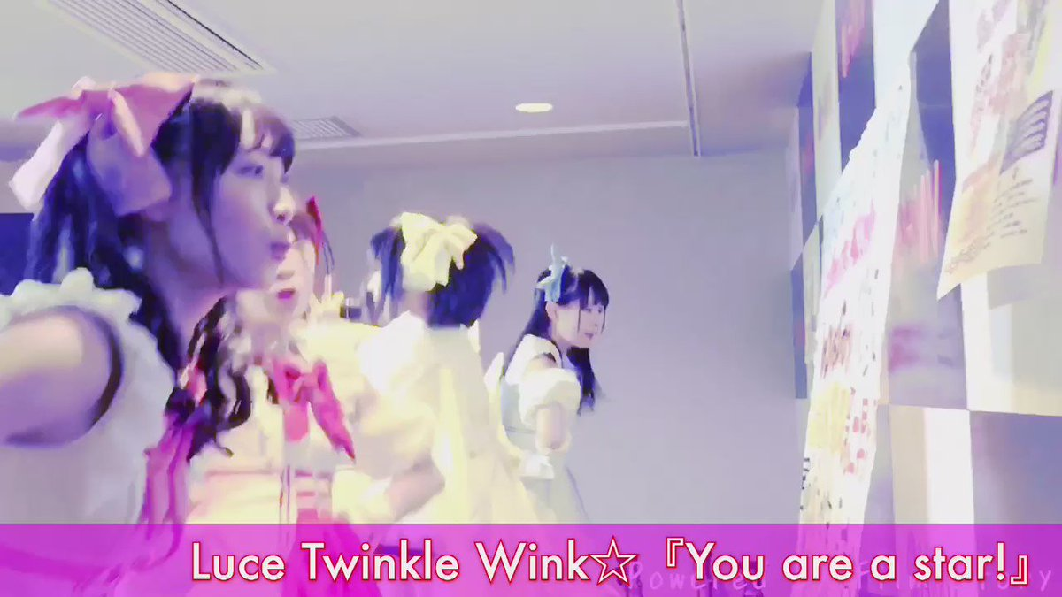 Luce Twinkle Wink☆「ネトゲの嫁は女の子じゃないと思った?」OP曲『1st Love Story 』リリ