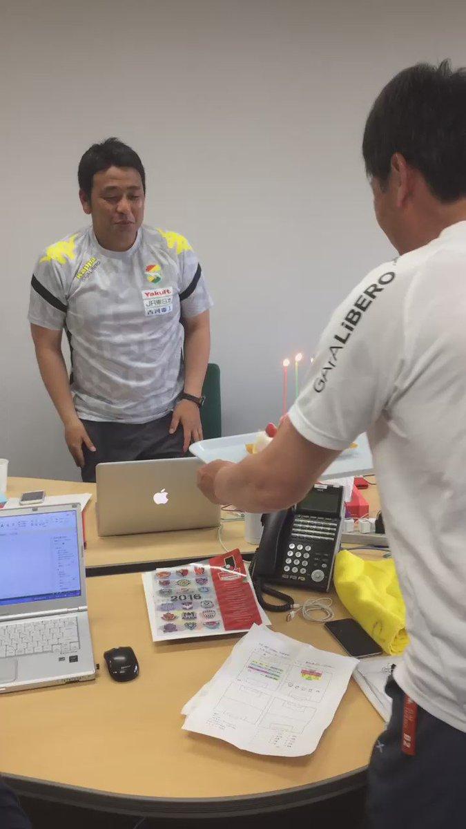 今日は藤原寿徳gkコーチのお誕生...