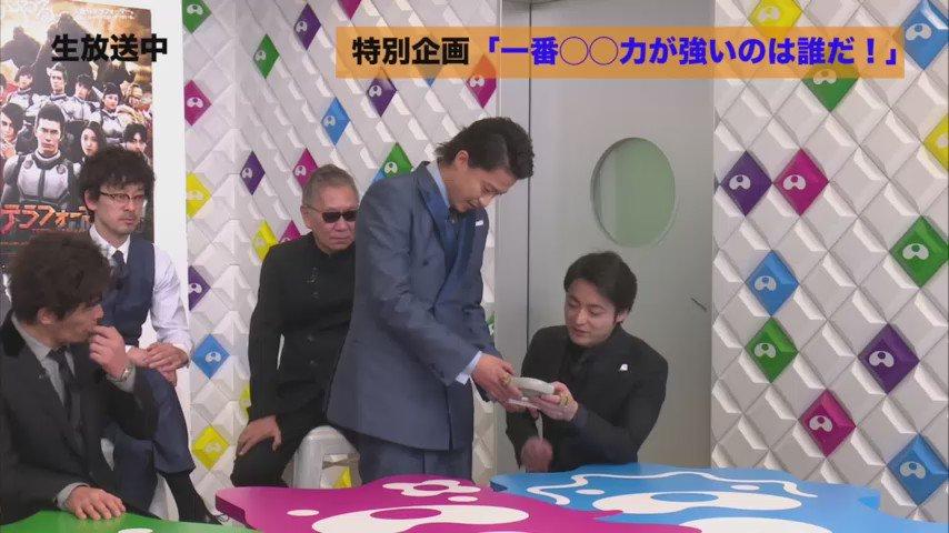 山田孝之すげー😊#テラフォーマーズ  でオンエア中! #AbemaTV