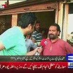 Clear msg GA #AltafHussain GA #MQM EstablishmentKaTolla not welcome in #Karachi #Pakistan https://t.co/QHiJU2yms7