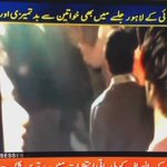 Misbehave with ladies in #PTIJalsa in #Lahore. Same situation is repeated. Shameful situation. 2/2 https://t.co/eXd76TDWsU
