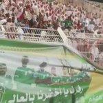 جمهور جعلان العماني مرحباً بالهلال في عمان اليوم خلال مباراتهم التي صعدوا منها للممتاز لأول مرة منذ تأسيسه قبل44 عام https://t.co/vB8AuBiJ5z