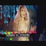 Nawal El Zoghbi Live in concert at Biel Beirut Waterfront on Saturday 16 July. See you there lovers! #beirutholidays https://t.co/GDKI9U10g6