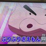 来週のクレヨンしんちゃんで16年ぶりぶりにぶりぶりざえもんが喋るってのは聞いてたけど、まさかの神谷浩史さん !!!!!!!!!!!!!!!!!!!!!!!おああああああァァァああああまた あいいおうああああああァァァァァァ(錯乱) https://t.co/A4Me18Ubes