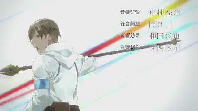 アニメ中毒者(^^)/ ︎灰と幻想のグリムガル OP#アニソン  #神曲