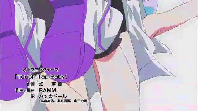 今日もアニソン三昧☺︎ハッカドール OP#アニソン  #アニメ