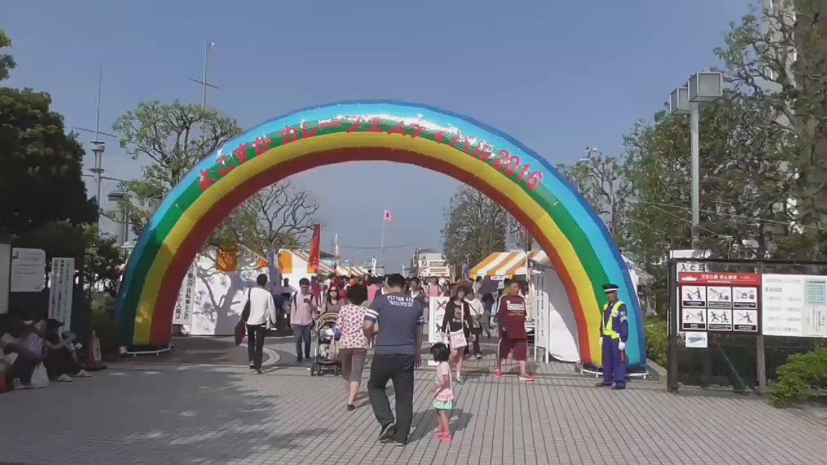 大行列です!ぜひお早めに!!RT @unpon: 【再掲】横須賀カレーフェス。ご当地カレー、長野県の黒部ダムカレー。面白い。きょうも人多いだろうなあ。完売する店も相次ぐでしょうから、行かれる人はお早めに。 #横須賀 #カレー https://t.co/1XhI6jZTKc