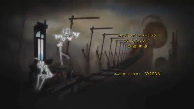 今日もアニソン三昧☺︎終物語 ED『さよならのゆくえ』#アニソン #アニメ