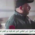 هذا المقطع رسالة للذين إنطلت عليهم خدعة أن العبادي وميليشيات الحشد ذاهبة للفلوجة من أجل قتال داعش فقط #الفلوجه_تذبح https://t.co/XQo6pNI09S