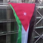 Visit #TheBoulevardJo today & see our Kingdoms colors flying high 🇯🇴 #IndependenceDay #OurJordan #May25JO https://t.co/2iX5CCHUYI