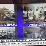 1/2 Hon'ble PM @narendramodi Flagged off 3 new trains through video link from Shillong today #TransformingIndia https://t.co/8ZAWOKkFGO