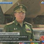 Russian combat engineers return to Russia after demining Palmyra https://t.co/9TU0ycqoIX