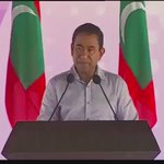 President Yameen of #Maldives says that all problems faced by youth can be solved by giving them some opium. 😱🤔🙄 https://t.co/XTwttPMbKX