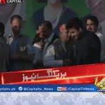 Chairman #PPP @BBhuttoZardari waving to the gathering upon his arrival on stage. #Mirpur #KarwanEBilawal https://t.co/qqxajyOgeY