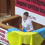 Перший виступ Надії Савченко у Верховній Раді https://t.co/NXYEPnWia1