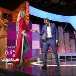 هيدا حكي الليلة ٨:٤٥ بتوقيت بيروت عا MTV مع النجمة نانسي عجرم @NancyAjram  @mtvlebanon https://t.co/krlqYe6TWq