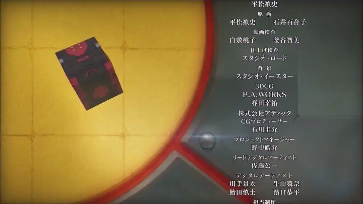 クロムクロ(P.A. WORKS)「リアリ・スティック」(作詞:RUCCA/作曲:藤田淳平/歌:MICHI)