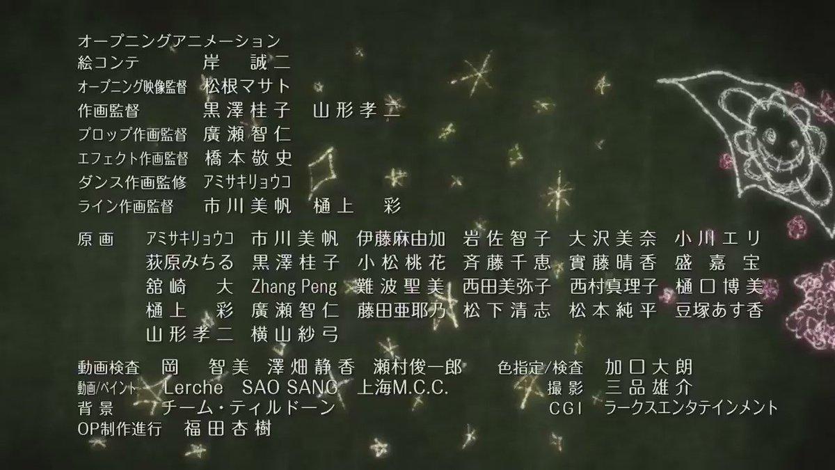 今日もアニソン三昧☺暗殺教室 ED『Hello,shooting-star』#アニソン  #神曲