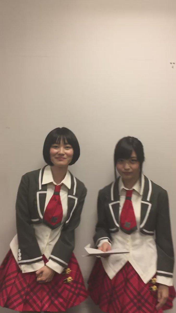 【祝☆フォロワー5万人達成!】お待たせしました。ヒビキ役の山村響さん、レン役の吉岡茉祐さんからのフォロワー5万人達成のお