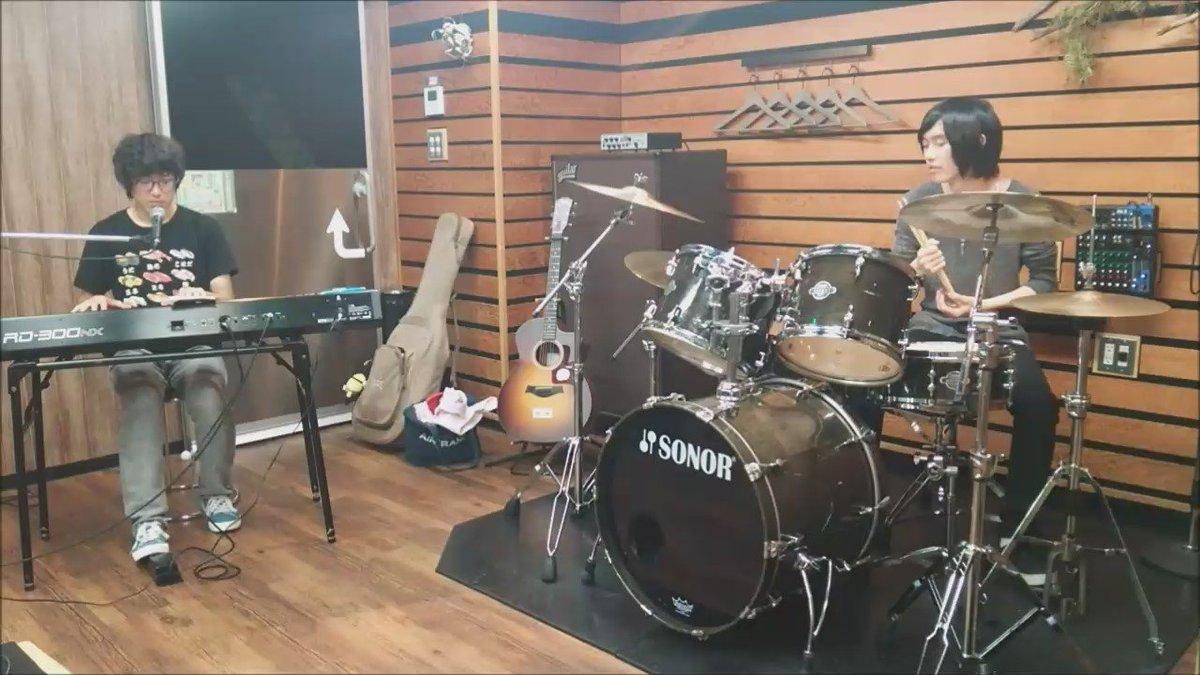 昨日のスタジオセッション(ガチver.)2人とも本職の楽器で秦基博さんのRain。言の葉の庭を見ろって怒られた(笑)フル