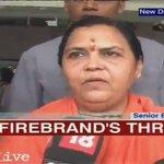 Beware @narendramodi as UMA bharti brazenly claims she ll burn d frst shop opened under FDI agreement https://t.co/T8mxFnUMS6