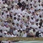 وَقَضَىٰ رَبُّكَ أَلَّا تَعْبُدُوا إِلَّا إِيَّاهُ وَبِالْوَالِدَيْنِ إِحْسَانًا  • ماهر المعيقلي | #Ramadan https://t.co/nEHAYQWEWb