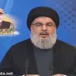 حسن نصرالله: شفاف بگویم و خیالتان را راحت کنم. تمام پول و بودجه و سلاح و موشک ما از جمهوری اسلامی ایران میرسد. https://t.co/f1Ypc3zSch