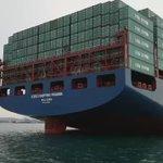 Buque Cosco Shipping Panama surca aguas panameñas a pocas horas de inauguración de #ElCanaldeTodos vía @tavoj2828 https://t.co/KroVqrKAF9