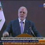 رئيس الوزراء العراقي:شاهد امثلة في الجبهات يعجر الانسان عن الثناء عليها، مقاتل يُجرح ويطلبون منه الانسحاب فيرفض. https://t.co/zXE1lZpOu0