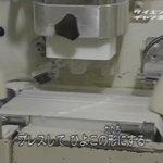 ひよこ饅頭の製造工程が可愛すぎて工場見学ぐう行きたい。 pic.twitter.com/NUVo6r…