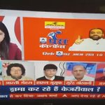 Mandi leader exposes extortion (5 cr) by Kejriwal Ke Gundey Minister Gopal Rais brother AAP spokesperson goes blank https://t.co/aKPbKMbbTK