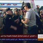 رئيس مجلس الوزراء يرفع العلم العراقي في مدينة الفلوجة، ويعد برفعه في الموصل قريبا ان شاء الله. #الفلوجة_بلا_ارهاب https://t.co/oKRbsyT6Pn