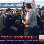 PM Al-Abadi in Fallujah announces its full liberation نرفع العلم العراقي في مدينة الفلوجة وسنرفعه في الموصل قريبا https://t.co/O5LYPOWjQu