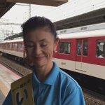 午後は、私がCMに出ていた久光製薬の大阪支店の前で14時30分から街頭演説会を開催します!馬場幹事長@baba_ishin と 大阪の街を街頭、練り歩き選挙タックルです! 石井苗子 #おおさか維新 #参院選 #参院選 https://t.co/D1TNeBMJan