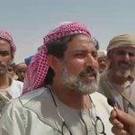 القيادي في الجيش الوطني العميد أمين العكيمي يتحدث عن صنعاء . صنعاء هي الأم صنعاء هي الهدف سنحررها #تحرير_صنعاء https://t.co/73gZDIRUIb