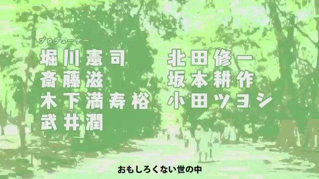 アニメ:有頂天家族曲名:有頂天人生歌手:milktub