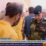 الجزء الثاني / استمع لاعترافات من قرأوا بيان داعش وكانوا شاهدين على ذبح الجندي الشهيد سمير مراد ماذا يقولون . https://t.co/BgW9COKm98