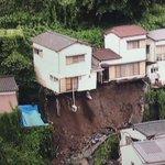 長崎の土砂崩れ家屋、アカン転がり落ち方してる https://t.co/9TwtxITfU6