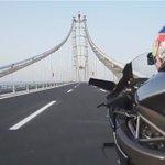 [Video] Kenan Sofuoğlu, bugün açılacak Osmangazi Köprüsünden 400 kilometre hızla geçti https://t.co/8BXcxl3GJW https://t.co/js41DxUllo