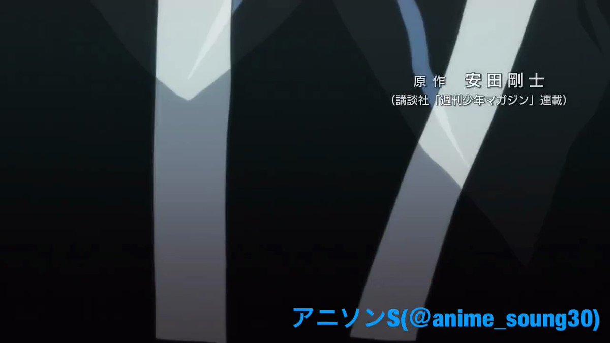 DAYS(オープニングテーマ)WaKe We Up#days_anime