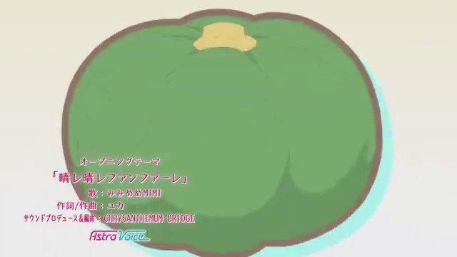今日もアニソン三昧☺甘々と稲妻 OP『晴レ晴レファンファーレ』#アニソン  #アニメ