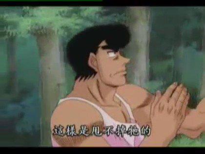 鷹村さんおもろすぎやろ笑#はじめの一歩#熊とボクシング#たかむらまもる