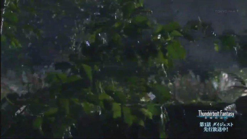 「Thunderbolt Fantasy 東離劍遊紀」 | バンダイチャンネル  個人的にはCG全開の冒頭よりこっちの戦